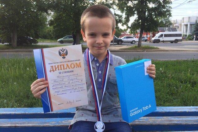 Гордей Колесов