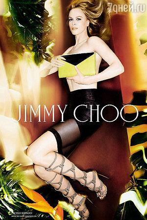 Николь Кидман снялась топлес для откровенной рекламной кампании модного бренда Jimmy Choo