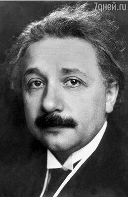 ...самым убедительным Эйнштейном