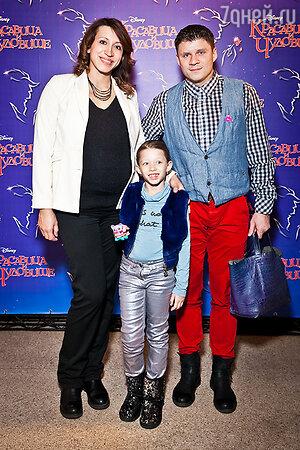 Елена Борщева с мужем и сыном
