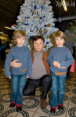 Сыновья Маши Шукшиной Фома и Фока с папой Борисом