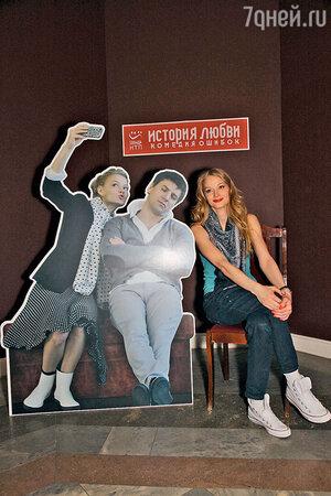 Светлана Ходченкова на премьере спектакля «История любви. Комедия ошибок»