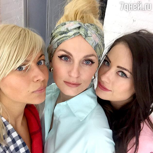 Лина Дембикова, Саша Савельева и Александра Попова