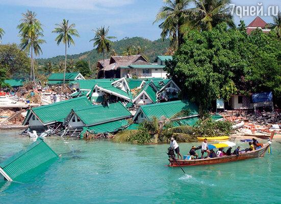 Свыше пяти тысяч человек стали жертвами стихии в Таиланде в 2004 г.