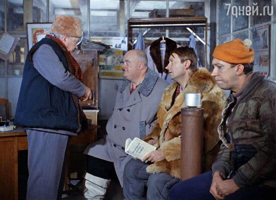 Кадр из фильма «Операция «Ы» и другие приключения Шурика». 1965 год
