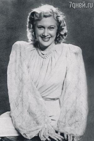 Любовь Орлова. 1947 г.
