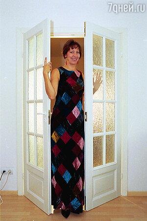 Арлекинское платье — подарок любимого супруга