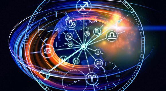 Астрологический прогноз на 12 — 18 декабря