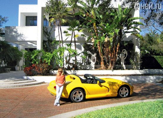Во Флориде усестер есть роскошный дом рядом с пляжем