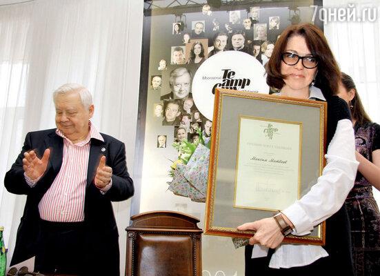 Мама Максима Матвеева Людмила Владимировна получила премию за сына