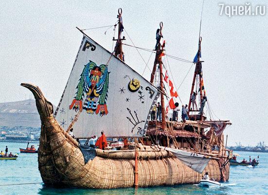 Жених принцессы Китин Муньос отправился по морю-океану на тростниковой лодке, решив добраться из Испании в Латинскую Америку.  Тростник пришелся по вкусу морским моллюскам, и они съели добрую половину кораблика, носящего гордое имя «Мата Ранги» — на языке аборигенов острова Пасхи это значит «глаза, смотрящие в небо»