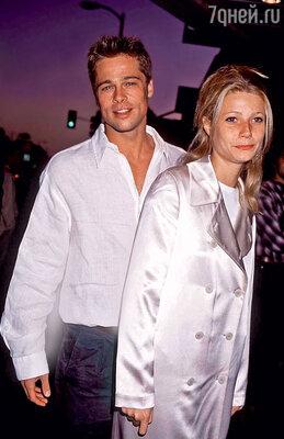 С Брэдом Питтом Гвинет встречалась три года: «Я знаю, что разбила Брэду сердце, и мы расстались по моей  вине». Лос-Анджелес, 1995 г.