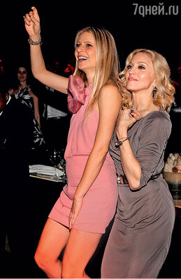 Подруга Мадонна посоветовала Гвинет «организовать идеальный, спокойный развод». Мадонна недолюбливала Криса, полагая, что он совершенно не подходит актрисе. Нью-Йорк, 2007 г.