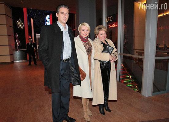 Катя Лель с супругом и мамой