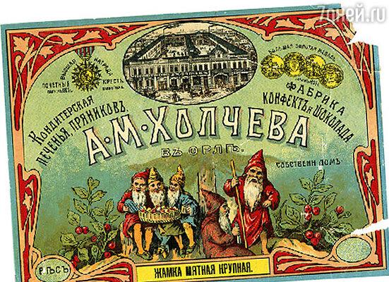 Выставка «Серебряный век русского фантика»