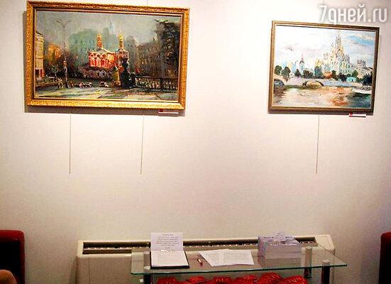 Выставка «Про лето»