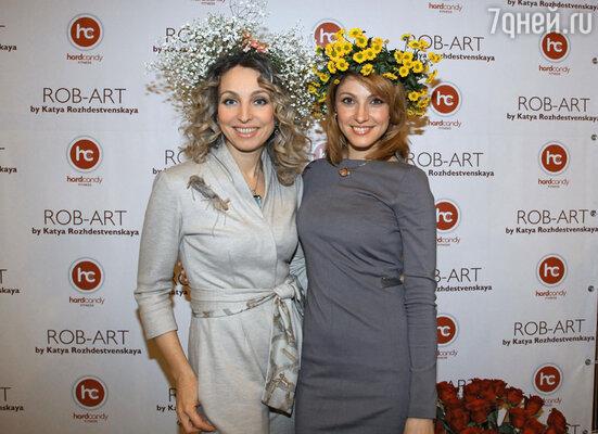 Екатерина Гечмен-Вальдек и Анастасия Макеева