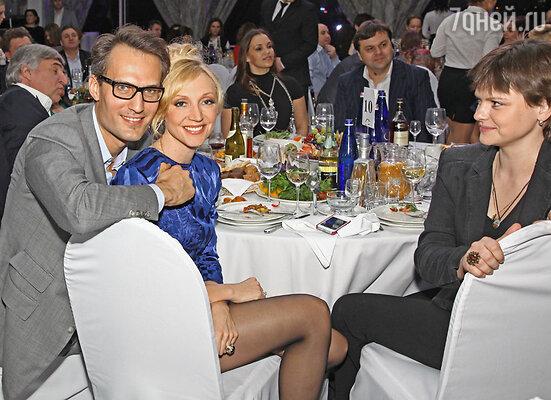 Кристина Орбакайте и Михаил Земцов