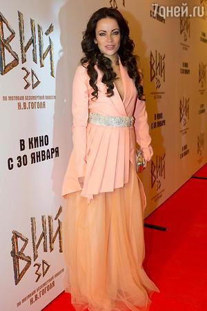 Ольга Зайцева на премьере фильма «Вий»