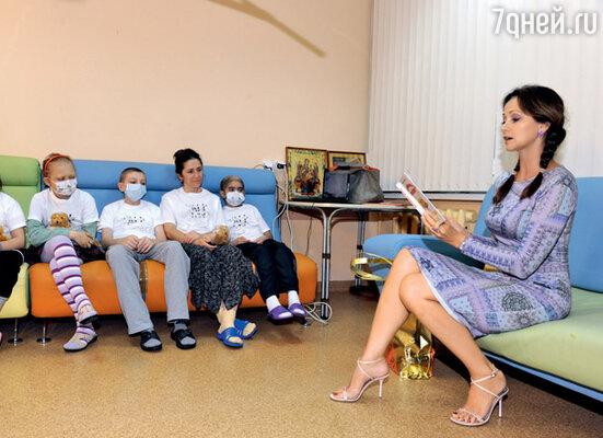Ольга Кабо прочитала ребятам свои любимые сказки