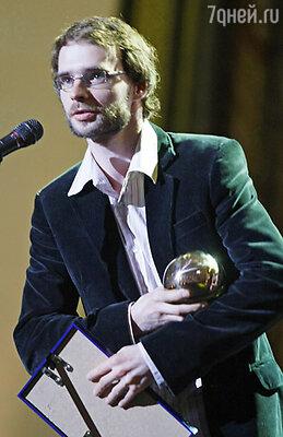 Режиссер Николай Соколов, получивший приз конкурса «Кинотавр». «Короткий метр» за фильм «Ракоход»