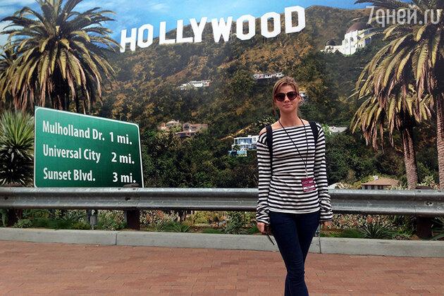 Анастасия Задорожная в Голливуде