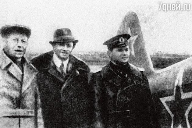 Мессинг вместе с Героем Советского Союза летчиком Константином Ковалевым