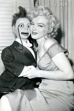 Чарли МакКарти и Мэрилин Монро. 1952 г.