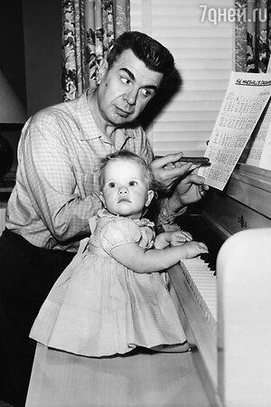 Кен Мюррей с дочерью