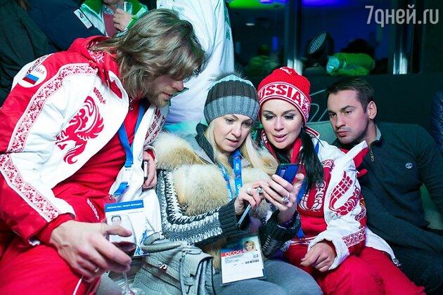 Яна Рудковская, Анастасия Заворотнюк, Петр Чернышев и Дмитрий Носов
