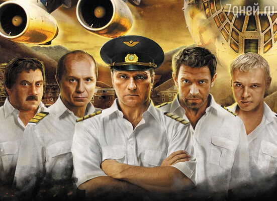 Герой Владимира Машкова в фильме «Кандагар»  вместе с другими членами экипажа провел в заточении 378 дней