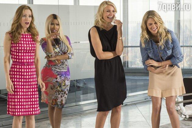 Лесли Манн, Ники Минаж, Камерон Диаз и Кейт Аптон в комедии «Другая женщина»