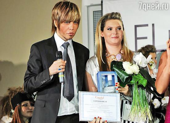 Сергей Зверев и победительница конкурса Екатерина Жаркова