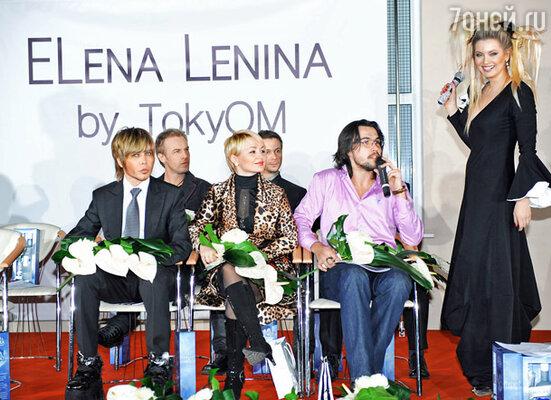 Модель и писательница Лена Ленина  выступила в роли организатора и ведущей конкурса красоты полных женщин
