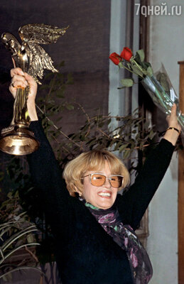 Марина Неелова за лучшее исполнение главной женской роли получила «Нику». 1993 г.