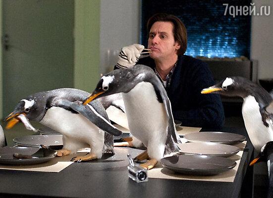 Кадр фильма «Пингвины мистера Поппера»