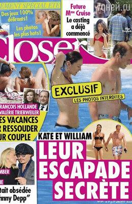 Снимки были сделаны, когда Уильям и Кэтрин на прошлой неделе отдыхали во Франции