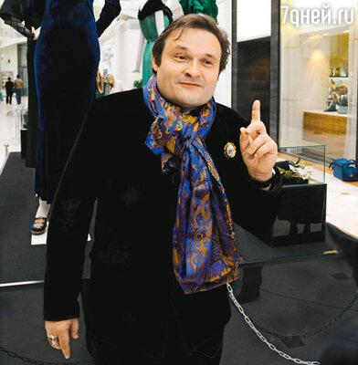...«модный приговор» выносит Александр Васильев