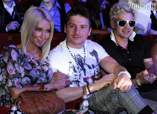 Лера Кудрявцева, Сергей Лазарев и Митя Фомин