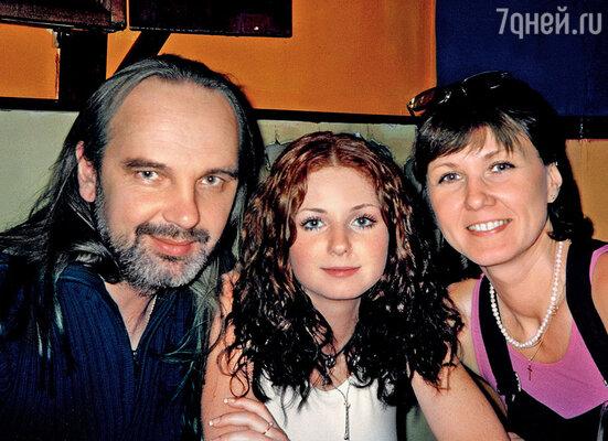 Лена Катина с родителями