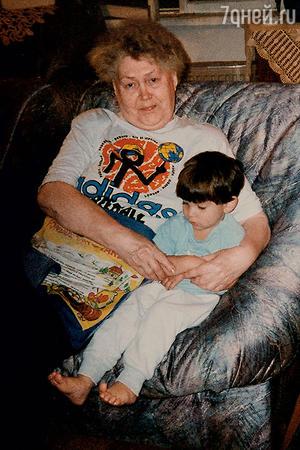 Мама Аллы Будницкой с внуком Сашей Олейниковым