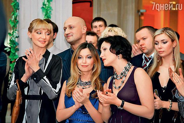 Кристина Орбакайте, Гоша Куценко, Ольга Орлова и Дарья Дроздовская