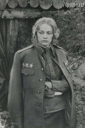 «Военно-полевой роман», 1983