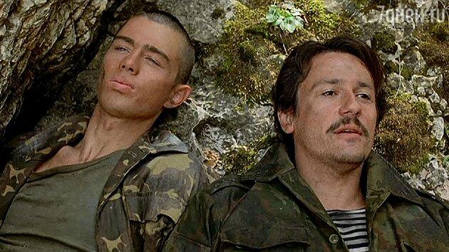 «Кавказский пленник», 1996