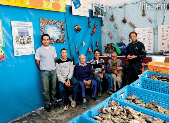 Уже четыре поколения этой семьи из небольшого поселка на французской Атлантике занимаются острэикюльтюр (разведением устриц) и метиликюльтюр (разведением мидий). Они сами выращивают, собирают и продают устриц и мидий в рестораны и магазины