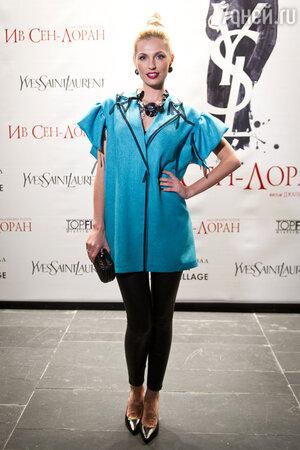 Александра Савельева на премьере фильма «Ив Сен-Лоран»