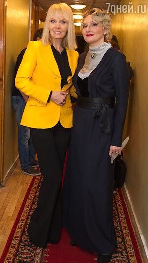 Валерия и Марина Есипенко