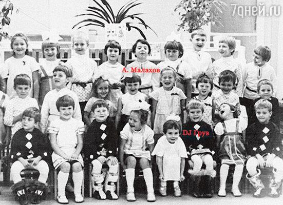 С Андреем Малаховым судьба свела Евгения еще в детском саду