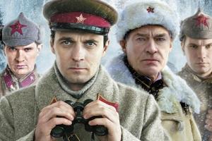 Военная разведка 3: Северный фронт
