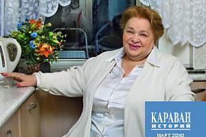 Наталья Крачковская: «Я осталась одна»